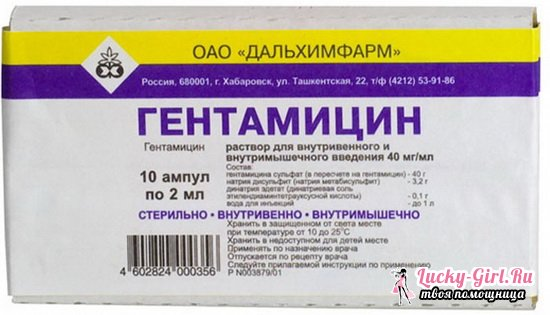 укол гентамицин инструкция по применению