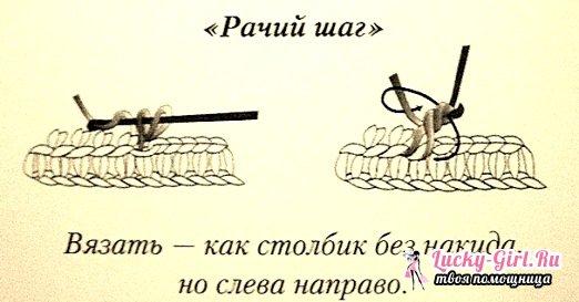 Повязка на голову крючком