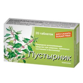 Успокоительные таблетки без рецептов: список и описание