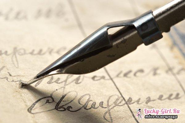 как написать красивые буквы